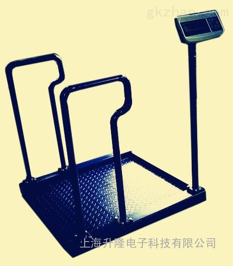 洗肾中心碳钢轮椅秤