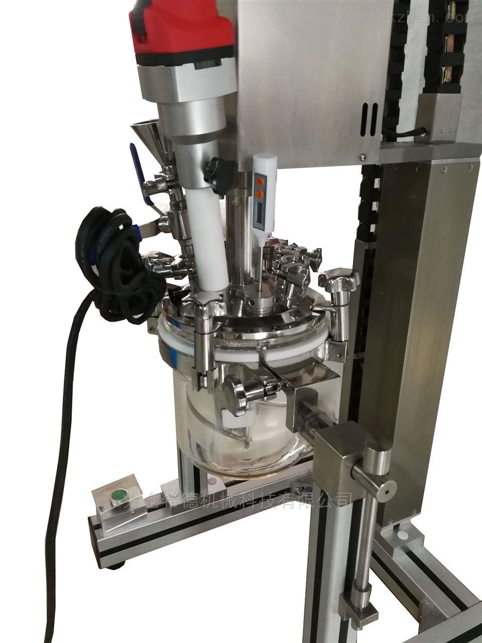 LD实验室小试型剪切分散机