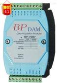 现货BP-7067,继电器输出模块