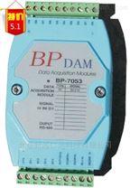 供应全新BP-7053,数字量输入模块