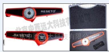 中西自动型涂镀层测厚仪型号:RESETO 6