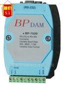 供应 远程隔离通讯模块 BP-7520A