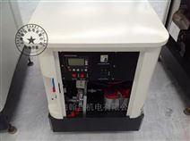 冷庫備用12kw靜音汽油發電機