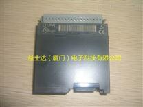 德国VIPA模块253-1DP01中国代理商