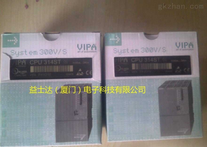 德国惠朋VIPA 222-1HD20继电器输出模块