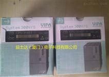 VIPA 221-2BL10 32点输入模块