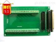 供应P-500,通用接线端子板