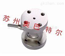 LSZ-A02D柱式压力称重传感器 精度高