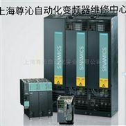 变频器MM430维修