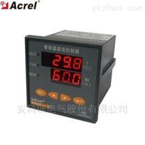 有线测温装置