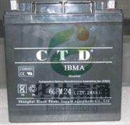 CTD蓄电池6GFM65/12V65AH电池介绍/内阻参数