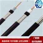 YOV YJOV 10KV同轴接地电缆120/150/185平方