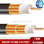 JIS系列数字传输同轴电缆