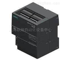 高价回收西门子s7-200plc模块