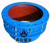 污水用水處理VSSJA-1單法蘭限位伸縮接頭