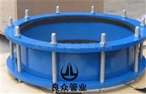 咸水淡水輸送管件VSSJA型法蘭松套伸縮接頭