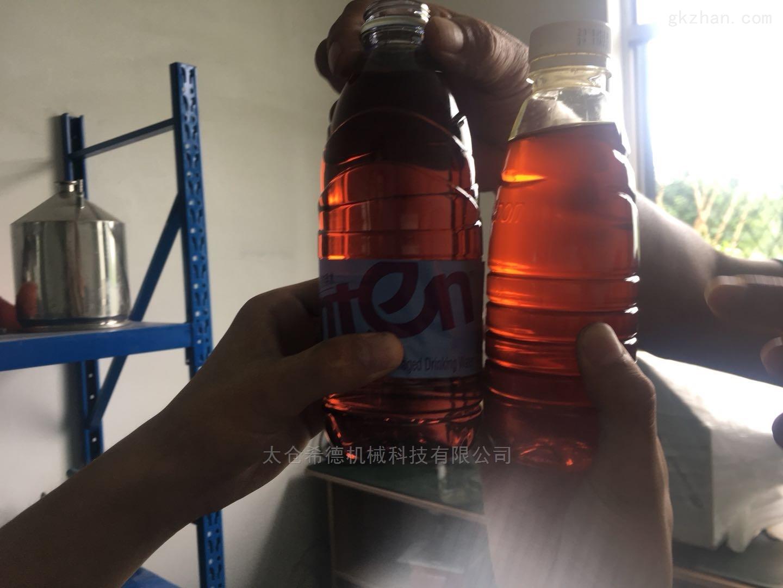 柴油汽油节油剂皂化物组分乳化剪切分散机
