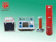 75kVA/75kV/1A变频串联谐振试验成套装置