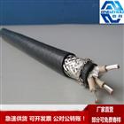 船用通信电缆CHJPJP/SC/NC/NSC