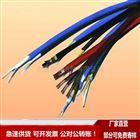 WDZ-DCKP-125机车电缆