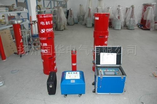 10kV、35kV 电缆交流耐压试验装置