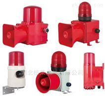 声光报警器TGSG-09 220V最低批发价格