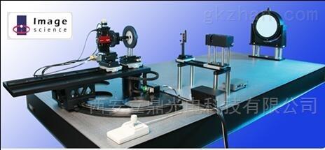 IR系列光学传递函数测试仪