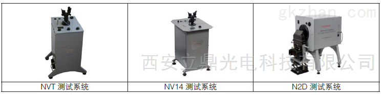 NV系列夜视设备测试设备