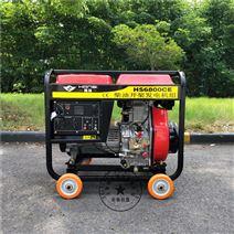 上海翰絲5千瓦三相柴油發電機