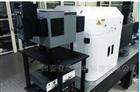 Maple-II光致发光光谱仪