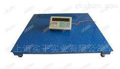 2吨带打印电子磅秤 有打印功能的电子秤