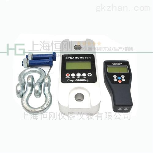 遥控式无线拉力计多单位切换0-8T价格