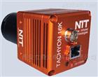 西班牙NIT相机价格
