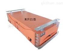 高步达AGV自然导航运输车