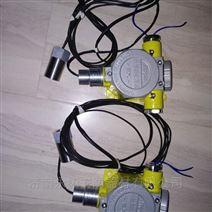 喷涂车间用VOC气体检测仪RBT-6000-ZLG
