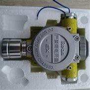 喷涂车间用在线式VOC气体检测仪