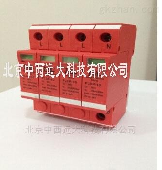 中西UPS�M�浪涌保�o型�:YM06-FLSP-40