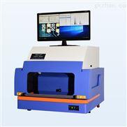 X荧光无损电镀测厚仪金镍膜厚测试仪