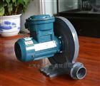 FX-1 0.75KW干燥送风中压防爆鼓风机