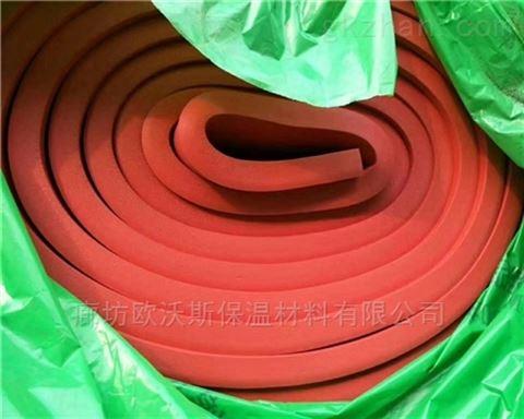 B1级橡塑保温板厂家厂家市场报价