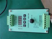 SDJ-301轴向位移变送器传感器