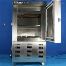 DW-25混凝土低温试验箱设备耐用