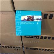 供应原装现货西门子伺服驱动器6FC5248-0AF20-2AA0
