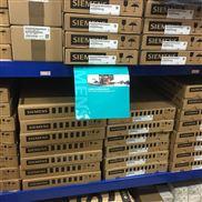 供应原装现货西门子变频器6SE7023-4TC61