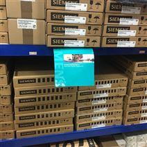 现货供应原装现货西门子PROFIBUS总线电缆6XV1830-0EH10 6XV1830-3EH10