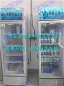 台州防爆冰箱现货