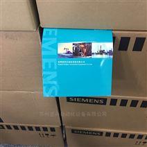 供应原装现货西门子6SY7000-0AA05
