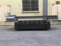 广州3D竹木纤维集成墙板打印机