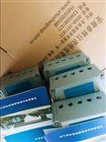 风机振动变送器HZD-B-4-4-20MA-0-20MM/S-DC24V