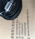 超低频振动探头rs9200h-n-01-03  ,rs9200h-v-f-01-03